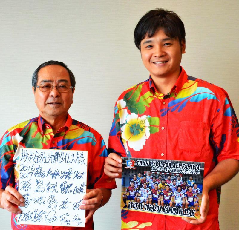 「PO進出 団結力が鍵」/琉球コラソン シーズン報告
