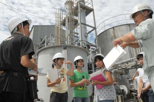 沖縄こども環境調査隊/20120905...
